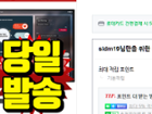 LG 리퍼모니터 울트라기어 부터 와이드까지 [최대60%할인]