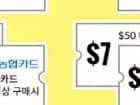 [알리] 4시부터 할인코드및 카드사 할인 정보