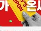 [특별할인] 엔씨디지텍, 삼성노트북 신모델 갤럭시북 프로 롯데온 세일 특가 행사