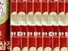 [1300k]고려홍삼6년근에브리데이스틱100포28.900원 무료배송 53%할인