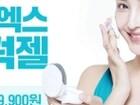 파워풀엑스 선블록크림 66% 할인!!(9,900원)/무료배송+무료반품