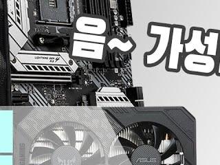 라이젠 5600X의 강력한 연산성능, 합리적인 가격의 게이밍 데스크톱 [다나와 표준PC 2021년 7월 선정]