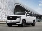 한국자동차기자협회, 7월의 차에 캐딜락 신형 에스컬레이드 선정