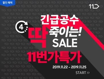 [11번가] 긴급공수 최종가 121만 삼성 인기노트북 Pen S NT930SBE-K58W 단 4일간 !!