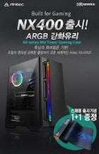 Antec, NX400 ARGB 강화유리 케이스 출시