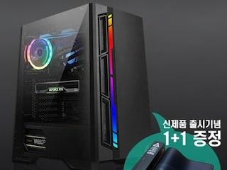 뉴런글로벌, 가성비 앞세운 ARGB 디자인 컨셉 'NX 시리즈' 출시