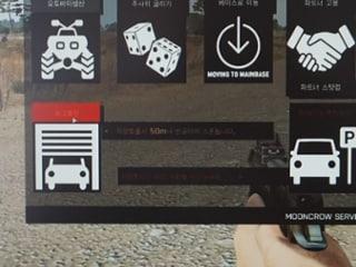 게이밍 노트북 추천! RTX3060 품은 리오나인 L7T36
