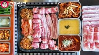 12900원 소돼닭 무한리필. 저세상 비쥬얼 무한상무 #15