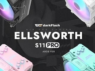 다크플래쉬, 합리적인 가격의 CPU 공랭쿨러 'Ellsworth S11' 시리즈 출시!