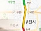 전비가 무려 7km/kWh? 벤츠 EQA 주행거리 테스트! 서울외곽순환도로를 몇바퀴 돌 수 있을까?