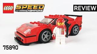 레고 스피드챔피언 75890 페라리 F40 콤페티치오네(Speed Champions Ferrari F40 Competizione)리뷰_Review_레고매니아_LEGO Mania