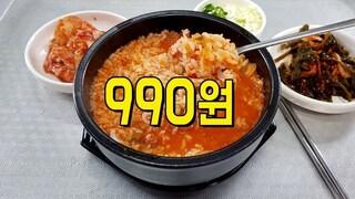 990원짜리 국밥을 사 봤습니다.천일국밥
