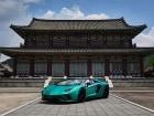 세계 최초의 한국 고객만을 위한 아벤타도르, '아벤타도르 S 로드스터 코리안 스페셜 시리즈'