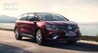 르노, 유럽시장 공략할 신형 미니밴 '에스파스' 공개..국내 투입은?