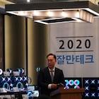 재도약을 꿈꾸는 토종 쿨링 기업, 잘만테크 2020년 신제품 발표회