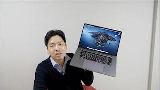 맥북 프로 16인치 주관적인 일주일 사용기