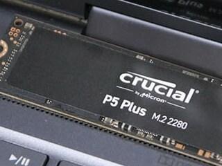 빠르고 안정적인 SSD 추천 PCIe 4.0 Gen4 마이크론 Crucial P5