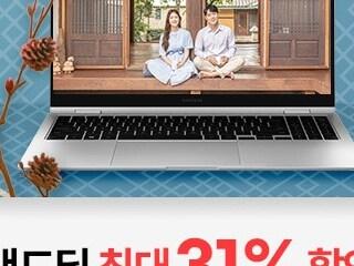 [단 하루] 엔씨디지텍, 삼성노트북 갤럭시북 프로 11번가 브랜드딜 특별 할인 진행