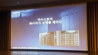 '제4회 아수스토어 문화살롱' 세미나 후기