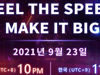서린씨앤아이, 팀그룹의 온라인 신제품 발표회 통한 글로벌 이벤트 진행 소식 알려