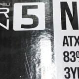 저소음파워 스카이디지탈 파워스테이션5 PS5-600N