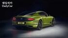 벤틀리, 한정판 '컨티넨탈 GT W12' 출시..단 15대 생산