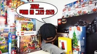 [택배 개봉기] 제발 택배 좀 그만 와라! 미쳐가는 레고 FLEX! 레고 하울(LEGO HAUL)  레고매니아_LEGO Mania
