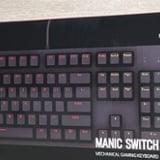 마이크로닉스 MANIC X30 갈축 기계식키보드