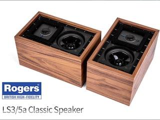 BBC LS3/5a 기술백서를 다시 읽다 Rogers LS3/5a Classic Speaker