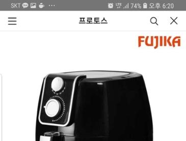 [카카오쇼핑]에어프라이어 5.3L 37,800원 + 무료배송