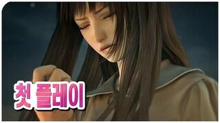 신개념 RPG? 엔드 오브 이터니티 정식판 첫 플레이