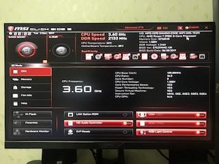 MSI MPG X570 게이밍 엣지 WIFI 메인보드 사용기입니다.