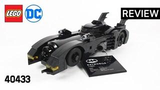 레고 슈퍼히어로즈 40433 한정판 미니 배트모빌(1989 Batmobile Limited Edition)  리뷰_Review_레고매니아_LEGO Mania
