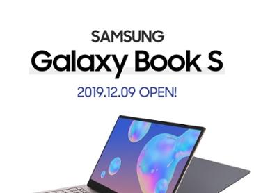 [지마켓, 위메프 초대박 이벤트!] 삼성 갤럭시북 S 응모하고 노트북 받으세요!