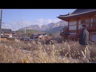 여기가 서울이라고? 고즈넉한 분위기의 은평한옥마을 가보기하우투서울