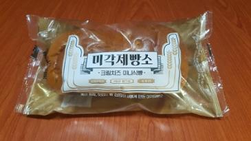 미각제빵소 '크림치즈 미니식빵'