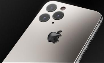 러시아에서 파는 아이폰 11 프로 튜닝 모델