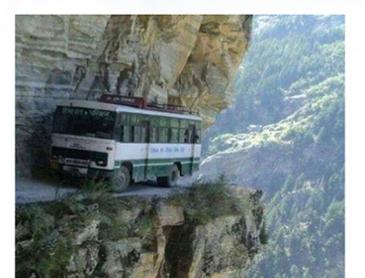네팔 출근길