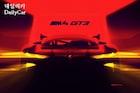 BMW, 'M4 GT3' 티저 이미지 공개..출시 일정은?