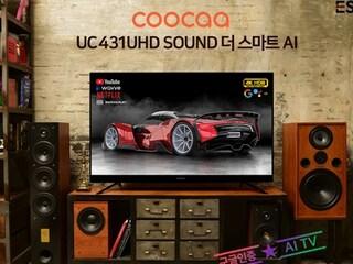 이스트라, 혼 라이프 생활에 최적화된 '쿠카 UC431UHD SOUND 더 스마트 AI' 출시