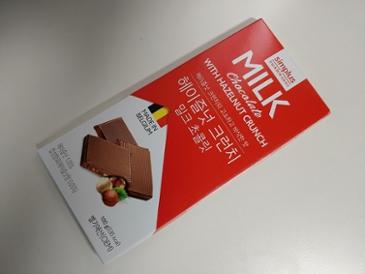 Simp 초콜렛