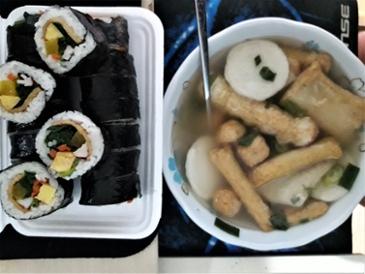 어제 저녁은 김밥에 어묵탕 입니다.