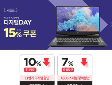 [[디지털데이 11번가]단하루특가129만]★ZenBook ASUS ScreenPad2.0 젠북 UX434FLC-A6267T★