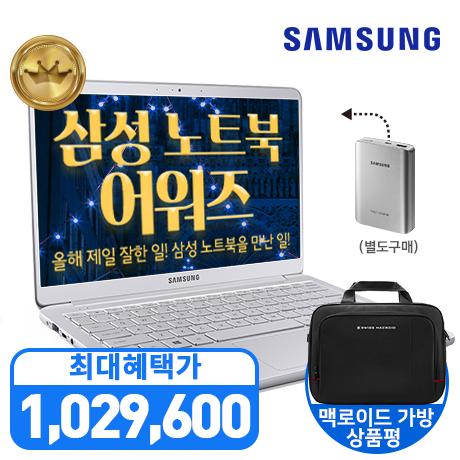 ★ 위메프 30만원 쿠폰행사 / 삼성 노트북 올웨이즈9 NT930XBV-A58A