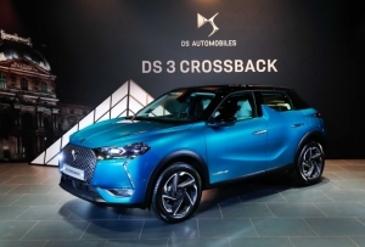 프랑스 고급 자동차 시트로엥 프리미엄 브랜드 신차 발표...