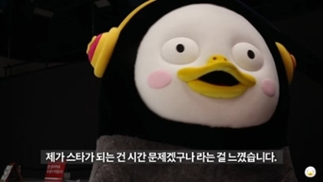 """""""펭수가 BTS 인기 넘어섰다"""" 외신도 관심 집중"""