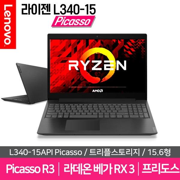 [3종쿠폰 적용 33.3만 구매] 레노버 L340-15API AMD 노트북 최대 17% 할인 행사중입니다.