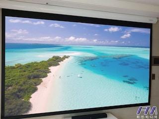 올 겨울 가장 핫한 4K 프로젝터! 엡손 TW7100 + 그랜드뷰 120인치 스크린 설치기