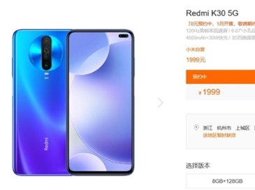 中샤오미 '가격 파괴 30만원' 5G 스마트폰 출시