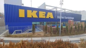 어제 IKEA 다녀왔어요~